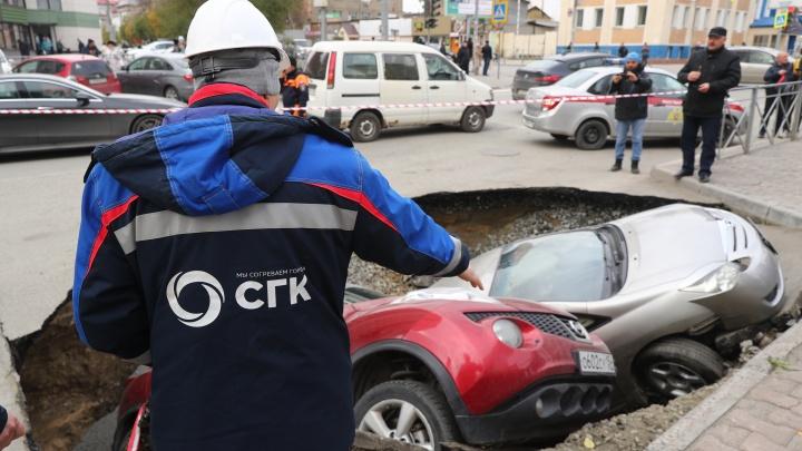 СГК пообещала компенсацию владельцам автомобилей, провалившихся под асфальт в Новосибирске