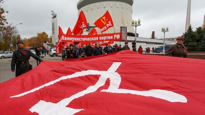 В Волгограде администрация отказала КПРФ в митинге 23 февраля из-за коронавируса