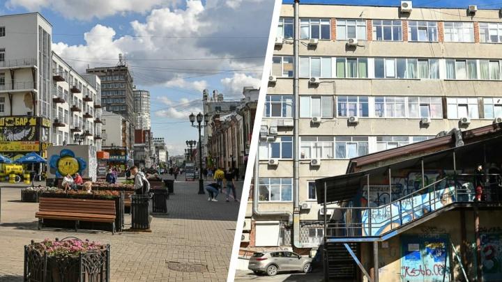 Главную пешеходную улицу Екатеринбурга приведут в порядок. А что с ее изнанкой?