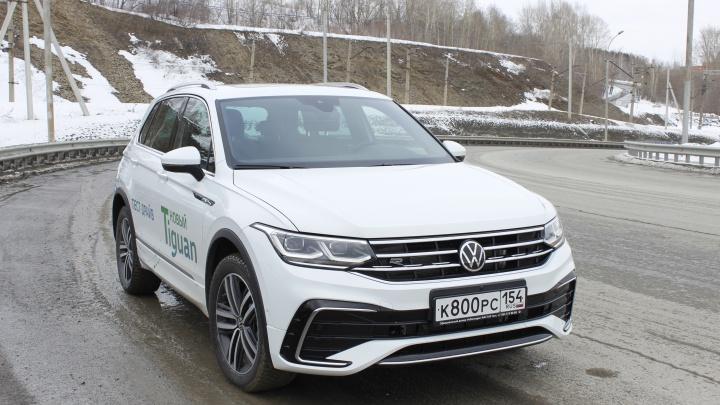В Новосибирск привезли новый «Фольксваген-Тигуан». Он круче RAV4 или нет — смотрим на плюсы и минусы