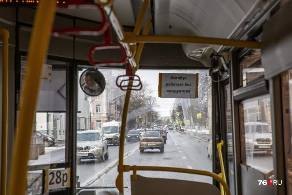 """В этом году в Ярославле стартует <a href=""""https://76.ru/text/theme/20271/"""" target=""""_blank"""" class=""""_"""">транспортная реформа</a>"""