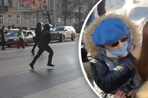 Елена Арефьева пыталась выйти из оцепления, когда ее толкнули в спину