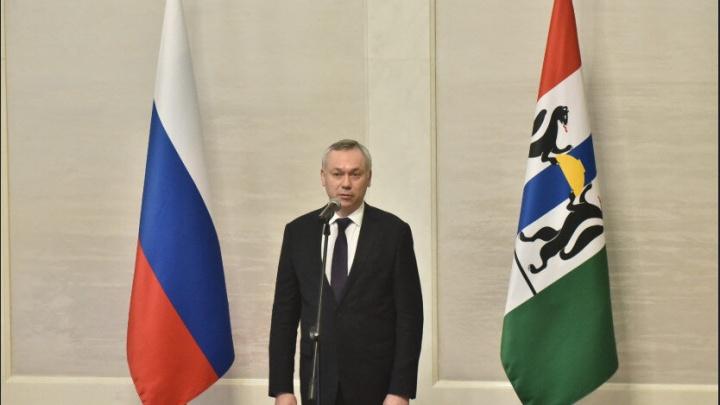 Губернатор поздравил новосибирцев с началом года науки и технологий