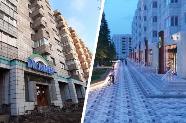 Пока там все разрушено, но в планах у собственников — сделать современное пространство с разными магазинами