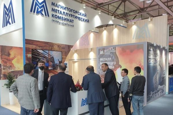 ПАО «ММК» представил на выставке свою экспозицию на отдельном стенде