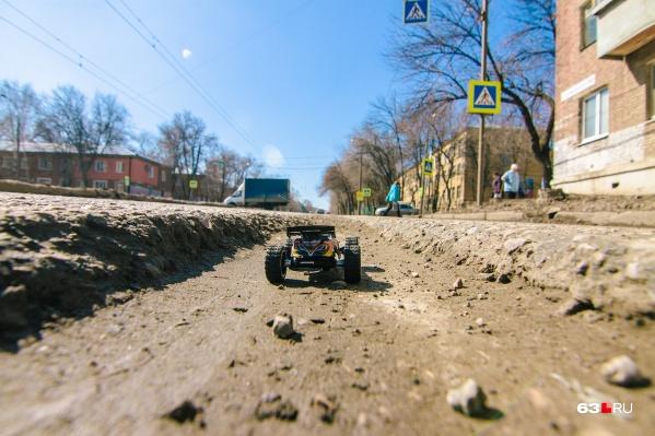 Многие улицы в Самаре нуждаются в обновлении