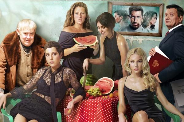 Красивые девушки, хорроры и вампиры — посмотрите, как похорошели наши сериалы за последние несколько лет