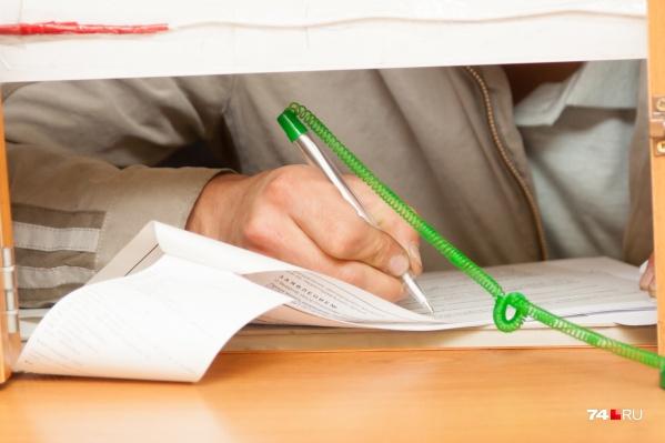 Люди довольно часто обращаются за помощью к юристам, чтобы они помогли правильно составить расписку