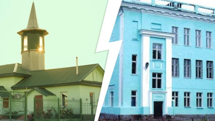 В Челябинской области имам возмутился тем, что его детям в школе навязывают православие