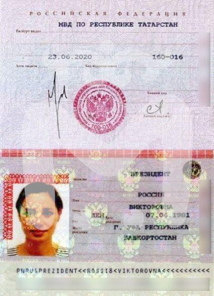 Этот скан паспорта накануне разлетелся по соцсетям