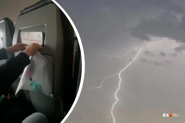 Молния попала в самолет в районе Черного моря