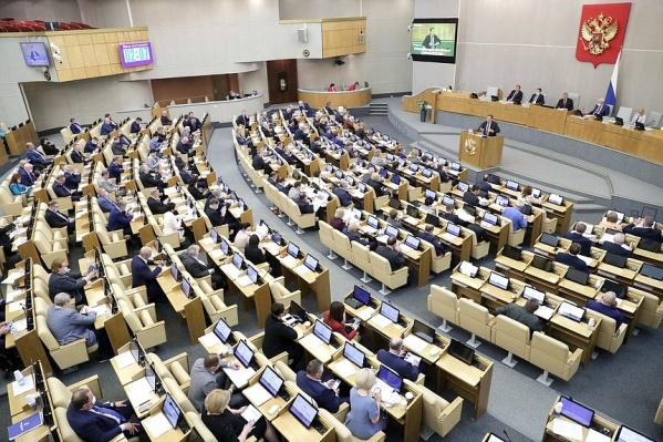 Россияне выбрали 8-й состав Госдумы