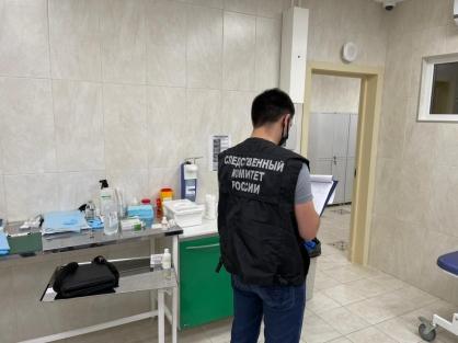 Стала известна предварительная причина смерти девочки в зубной клинике Тольятти