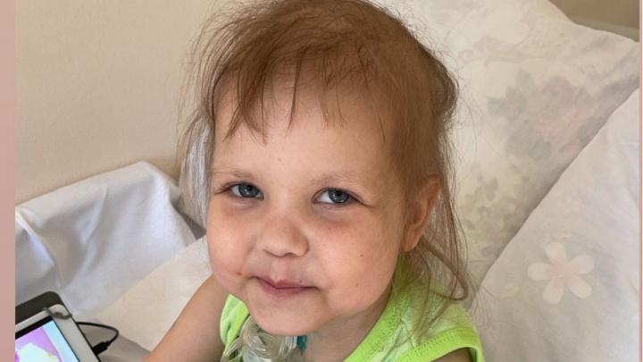 В Новосибирске 4-летнюю Любу, которая борется с раком, перевели в другую больницу. Как она себя чувствует?
