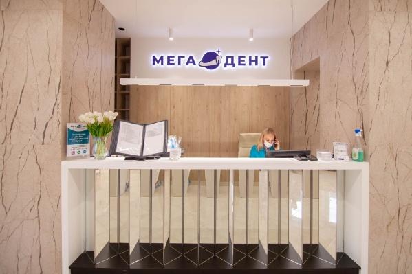 Сеть стоматологий «Мега-Дент» выпустила «новую версию» одного из своих филиалов