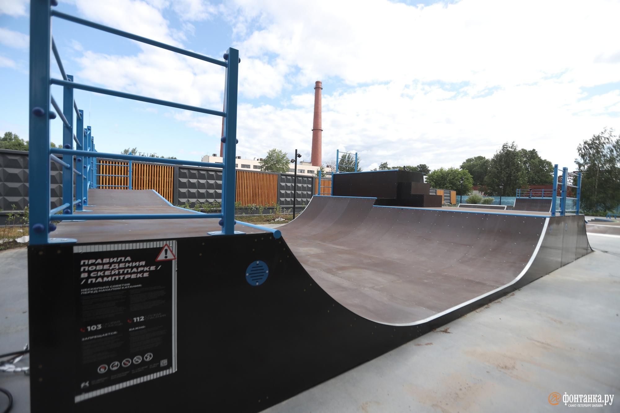 Скейт-парк<br /><br />автор фото Сергей Михайличенко/«Фонтанка.ру»