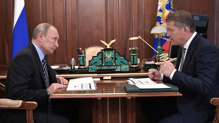 «Повестка окончательно уходит в социалку»: политологи— оплане властей Башкирии по задачам Путина
