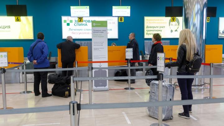 Хайпа ради: волгоградец пытался улететь в Москву в халате и с обогревателем в руках