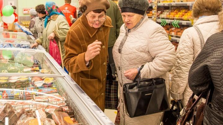 В ярославских магазинах подорожали продукты: почему это произошло и что будет дальше