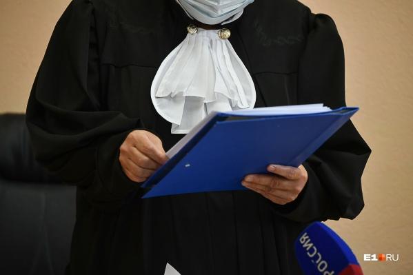 Преступник с обвинениями не согласен и будет обжаловать решение