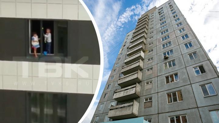 Прокуратура проверяет мать, чьи дети играли в окне 11-го этажа