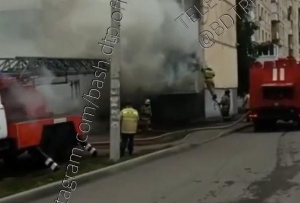 В жилой многоэтажке Уфы произошел пожар