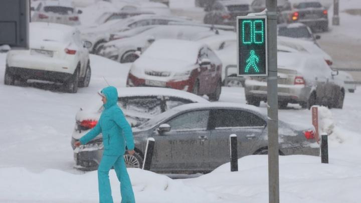На дорогах будет непросто: в Самарской области похолодает до-29°C