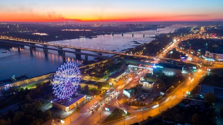 Куда сходить в Новосибирске: от чего в восторге туристы и местные