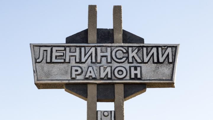 Райцентр под Волгоградом остался без света из-за аварии на подстанции