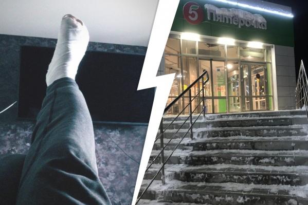 Вот так выглядят обледенелые ступеньки, на которыхпоскользнулся и повредил ногу Владимир