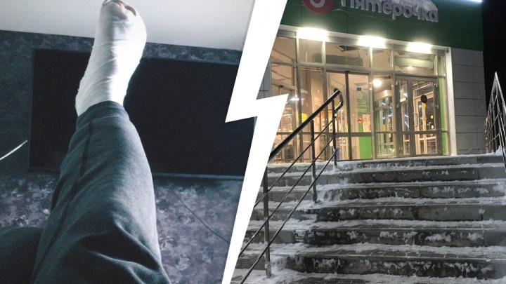 Житель Башкирии упал возле магазина и порвал связки. Подробная инструкция, как добиться компенсации за травму