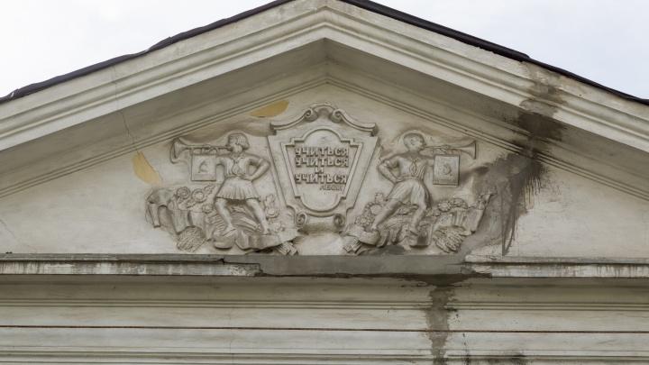 Администрацию Волгограда заставили платить за охрану школ вместо родителей
