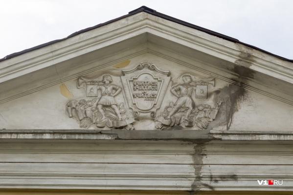 Администрации Волгограда напомнили, что за безопасность детей в школах отвечают чиновники, а не родители