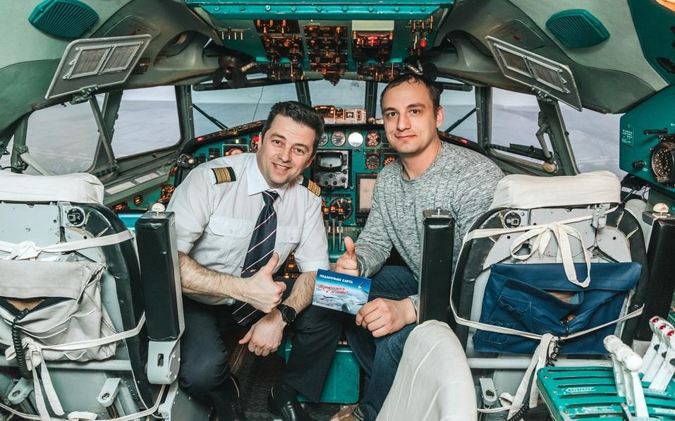 Пилотировать — задача не из простых. Но большинство гостей отлично справляются с ней!
