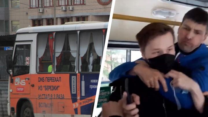 Архангелогородца выставили из автобуса за отказ уступить место женщине с ребенком и драку