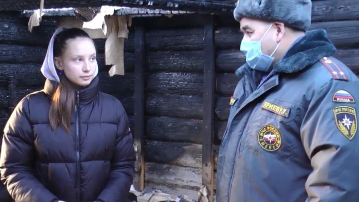 В Башкирии школьница спасла из горящего дома сестру и дядю