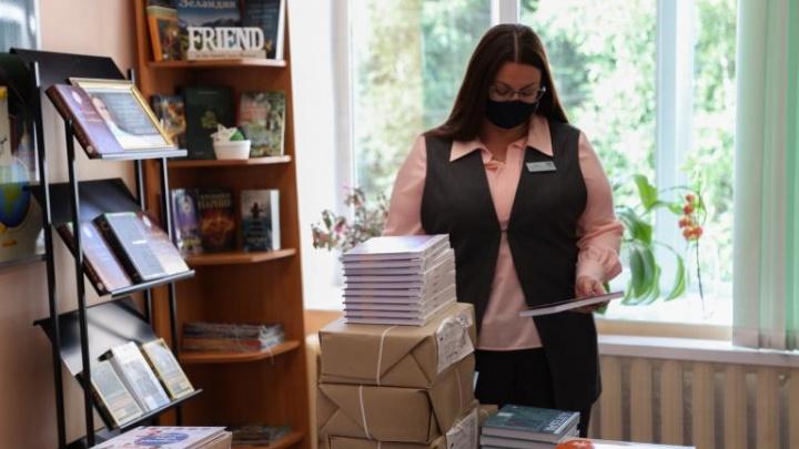 Школы Нижневартовска получили новые учебники