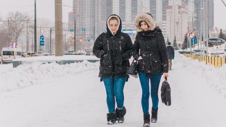 Выходные в Самарской области будут снежными