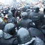 В Москве задержали подозреваемых в нападении на полицейских во время акций протеста