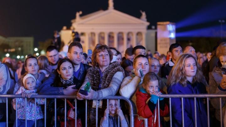 """«""""Руки Вверх!"""" — наш потолок?»: волгоградец — об отсутствии концертов мировых звезд в Волгограде"""