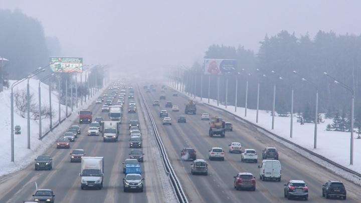 В Башкирии ожидается сильный туман и гололед