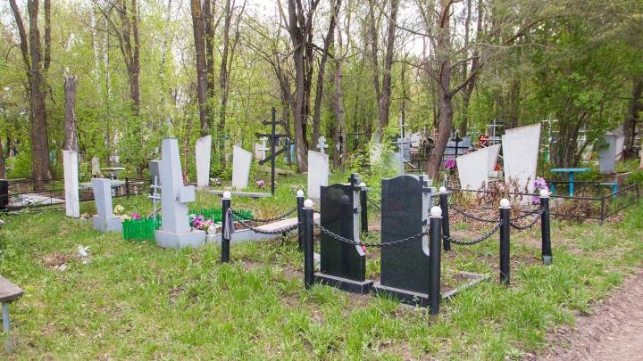 Хотели разместить рядом со скважиной: прокуратура озвучила свою позицию по строительству крематория