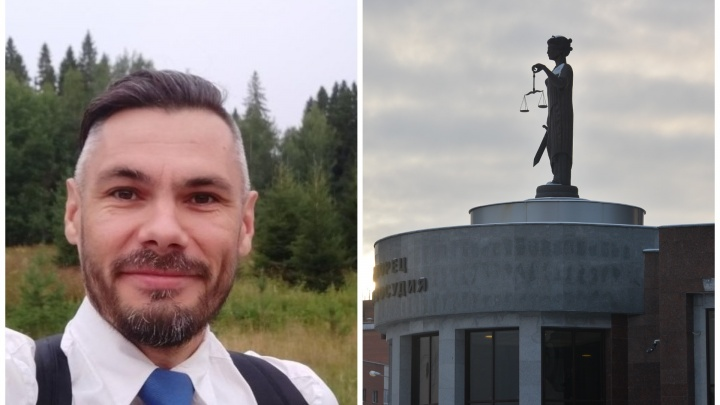 Екатеринбуржец засудил чиновников за отказ выдавать удостоверение многодетной семьи