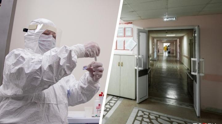 Челябинцу с онкозаболеванием отказали в госпитализации из-за спорного теста на коронавирус