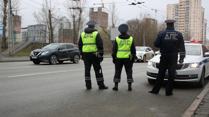 ГИБДД на Урале устроит облаву на водителей. Рассказываем, за что будут ловить в праздники