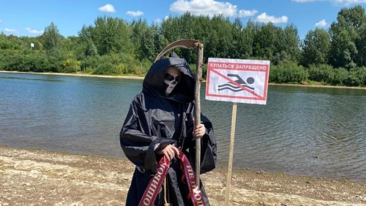 Глава Госкомитета Башкирии опубликовал фотографию спасателя в костюме Смерти с косой