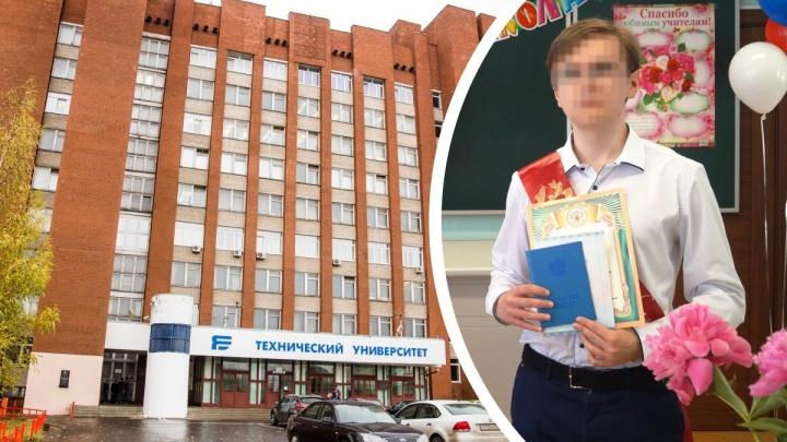 «Беру пневмат для забоя скота. Хочу убивать»: студент из Ярославля решил подражать пермскому стрелку?