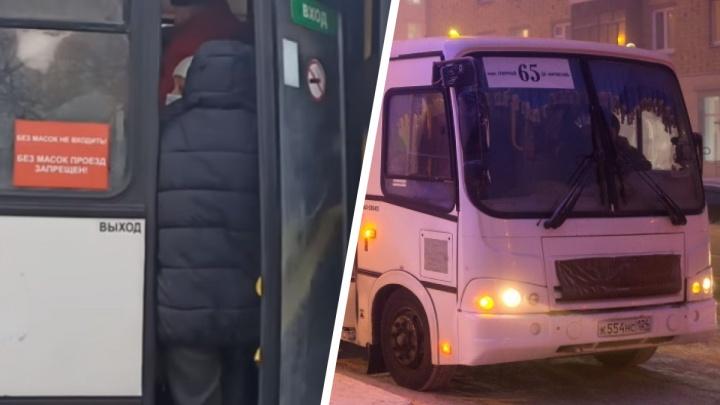 «Уеду хоть как»: пассажиры засняли давку в автобусах на правом берегу