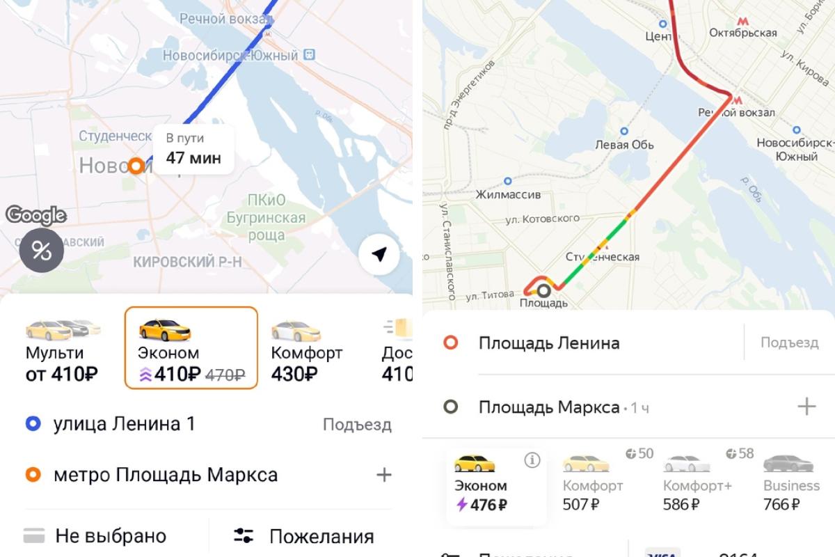 """Чтобы доехать от центра правого берега до центра левого, придется заплатить почти <nobr class=""""_"""">500 рублей</nobr>"""