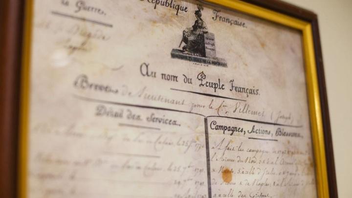 В Красноярске выставят патент с автографом Наполеона